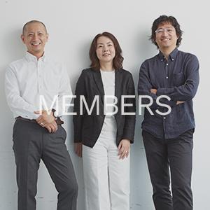 日本設計のメンバー