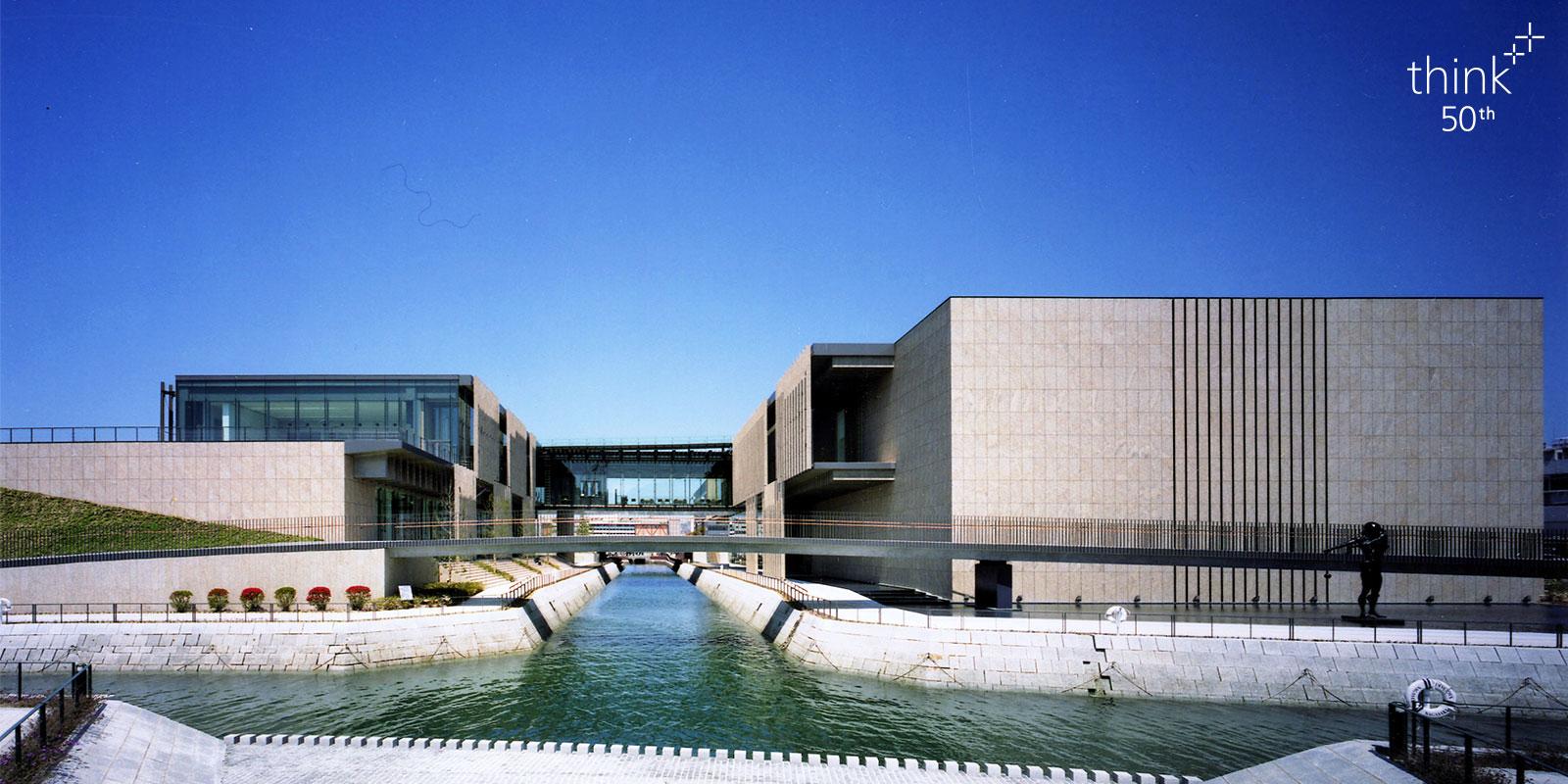 长崎县美术馆 2005