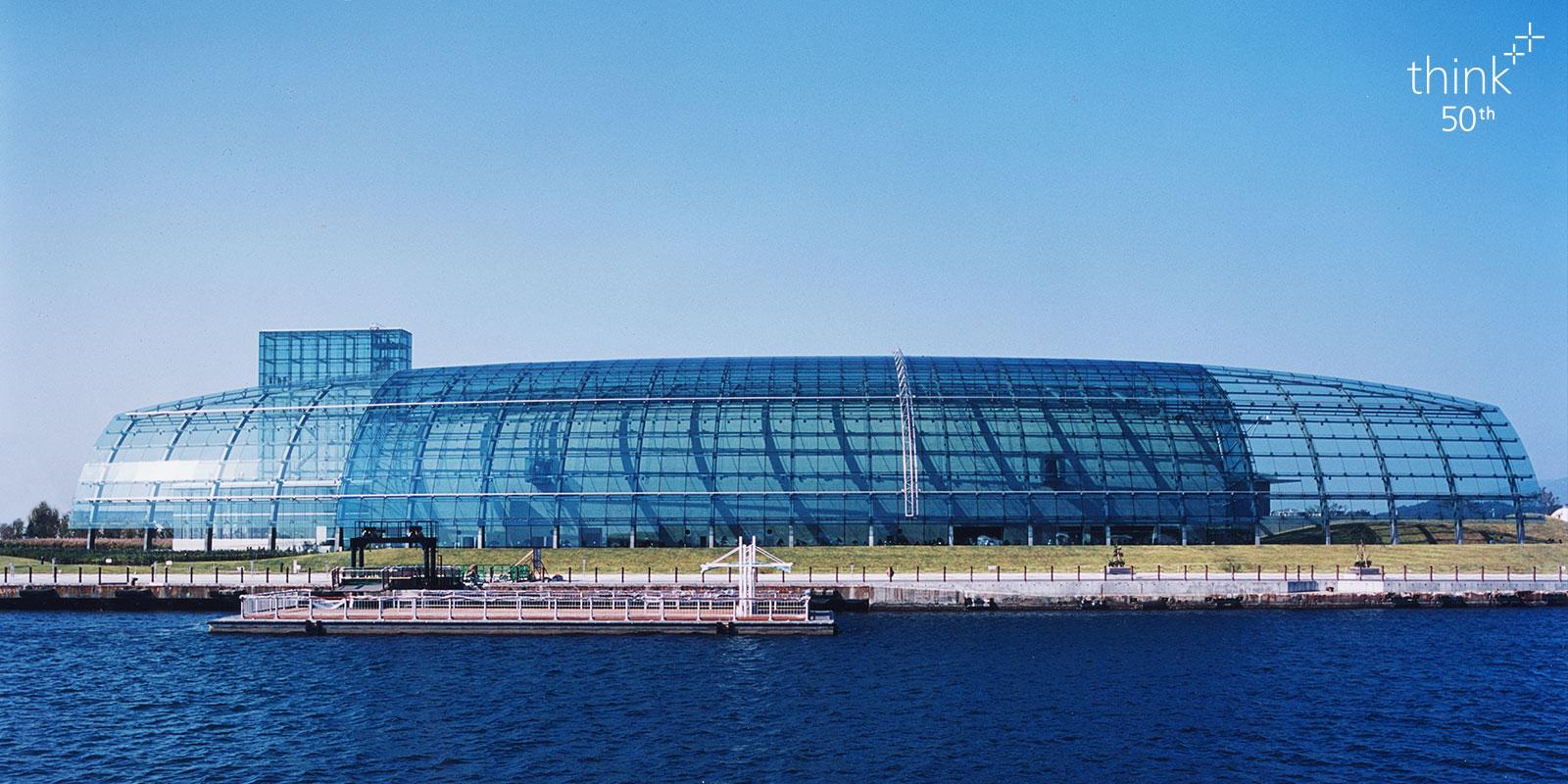 福岛海洋科学馆 2000-