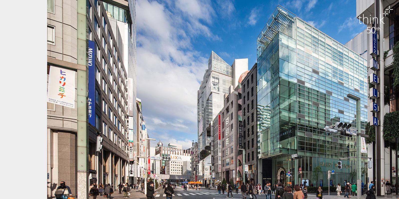 银座YOMIKO大楼 2000
