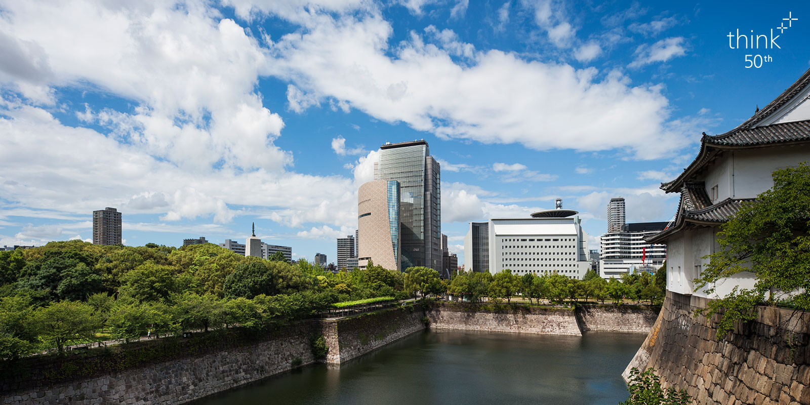 NHK大阪放送会馆 大阪历史博物馆 2001