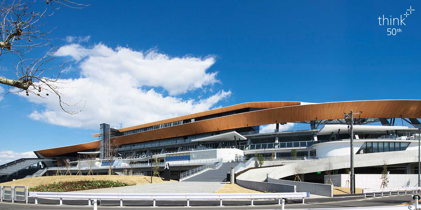 Todoroki Athletics Stadium Main Stand 2015