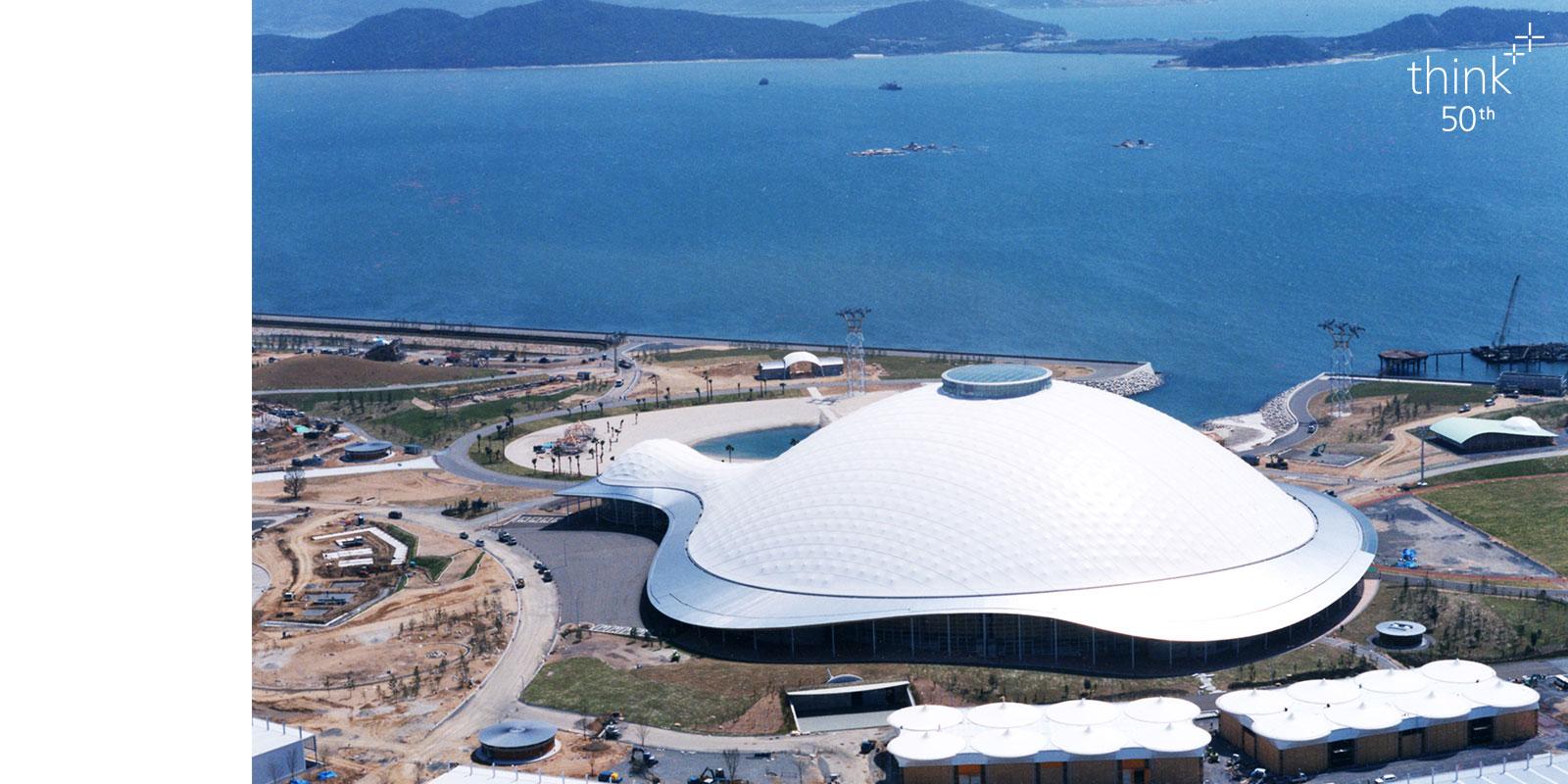 Tsuruoka City Kamo Aquarium 2014