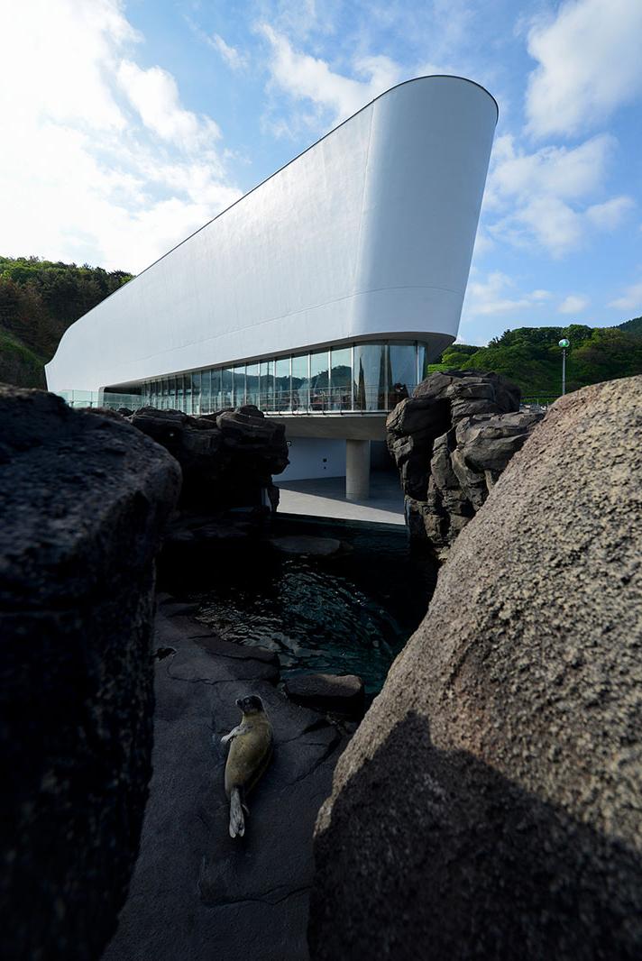 Tsuruoka City Kamo Aquarium