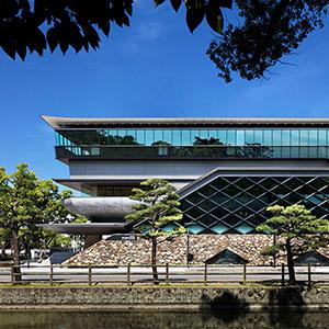 Kochi Castle Museum of History<br /> Kochi, Japan
