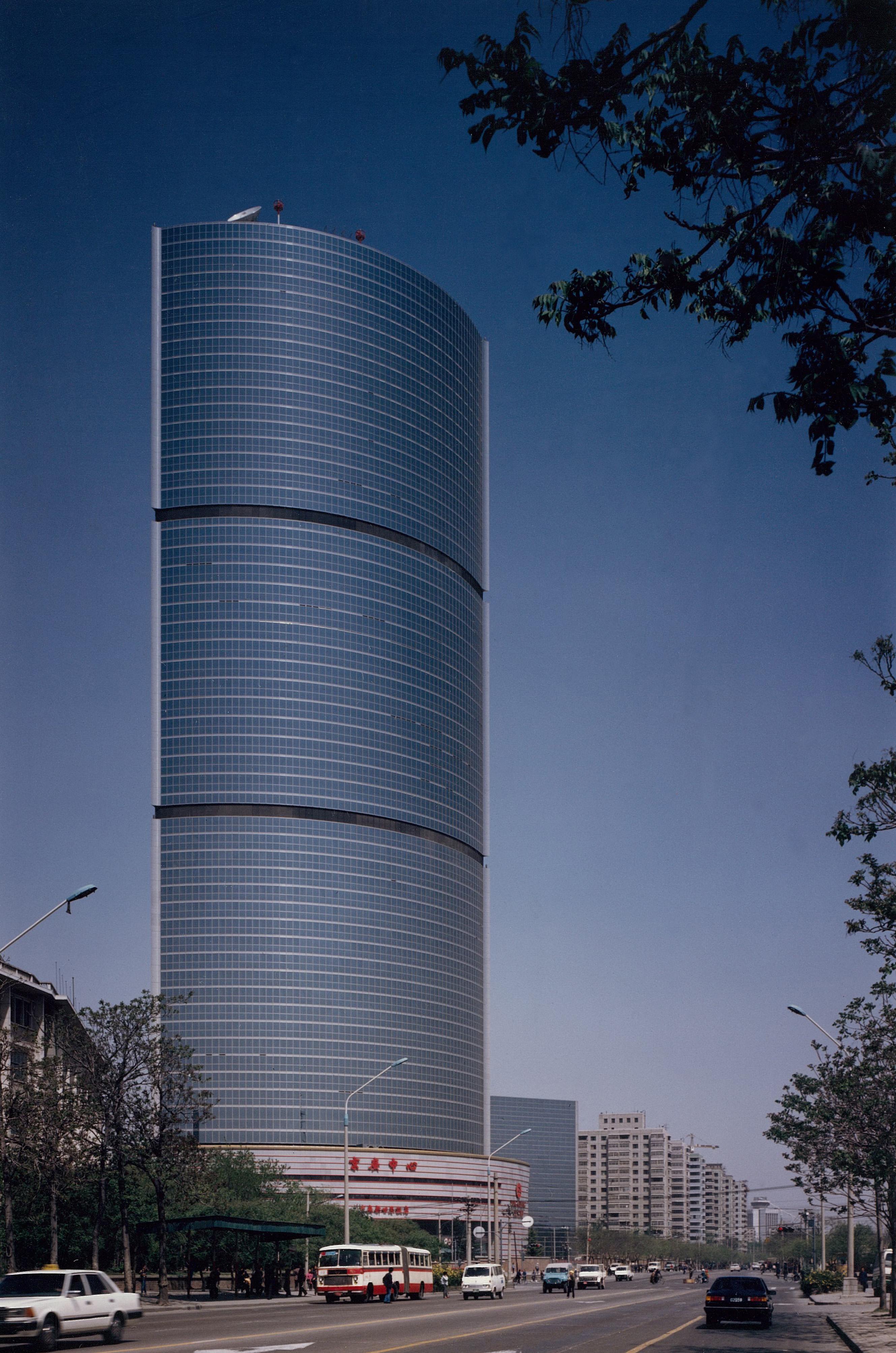 北京京広センター