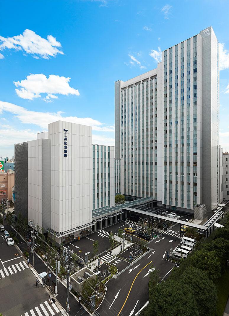 Mitsui Memorial Hospital