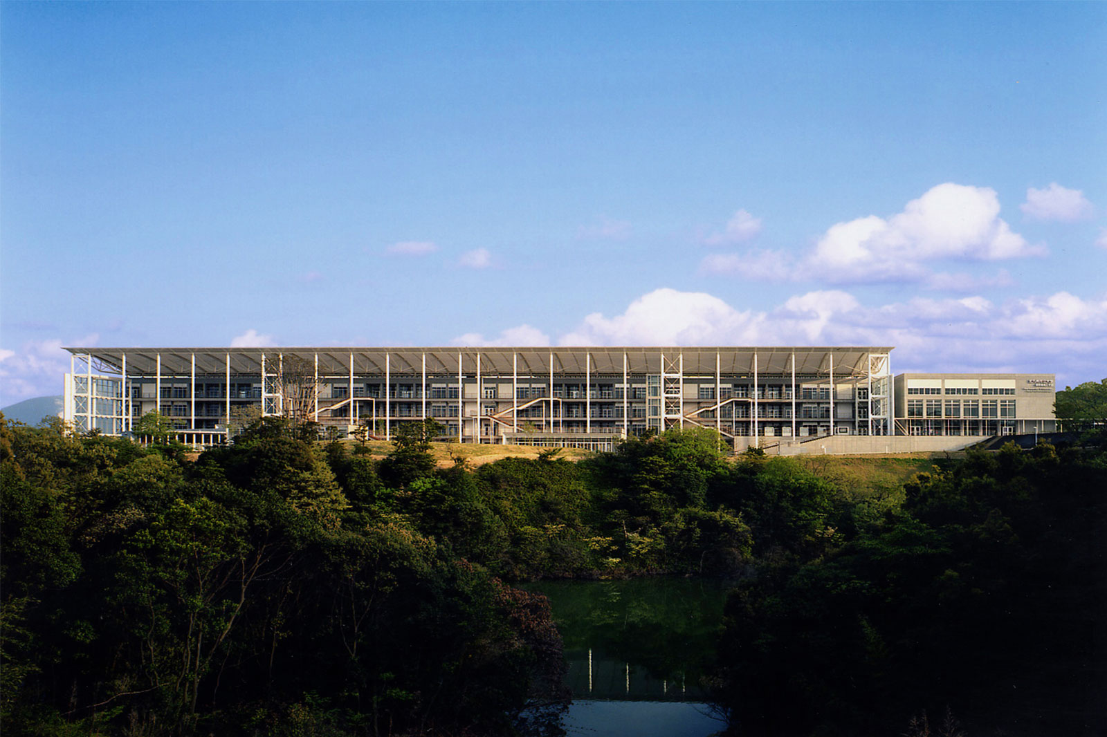 北九州市立大学国際環境工学部