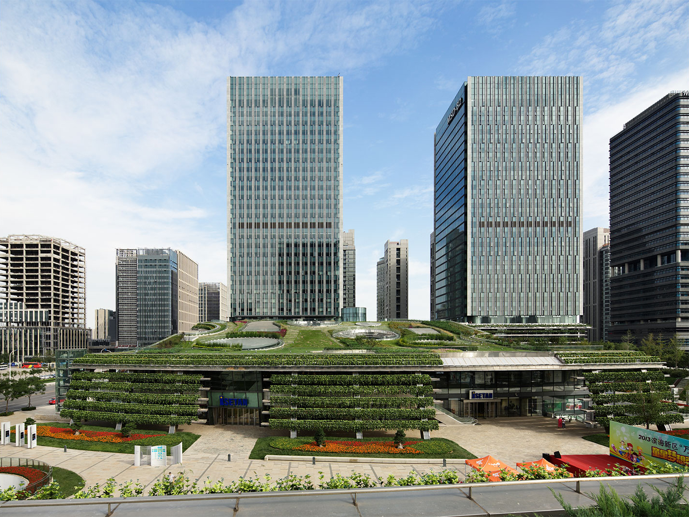 Tianjin TEDA MSD Complex Development Project