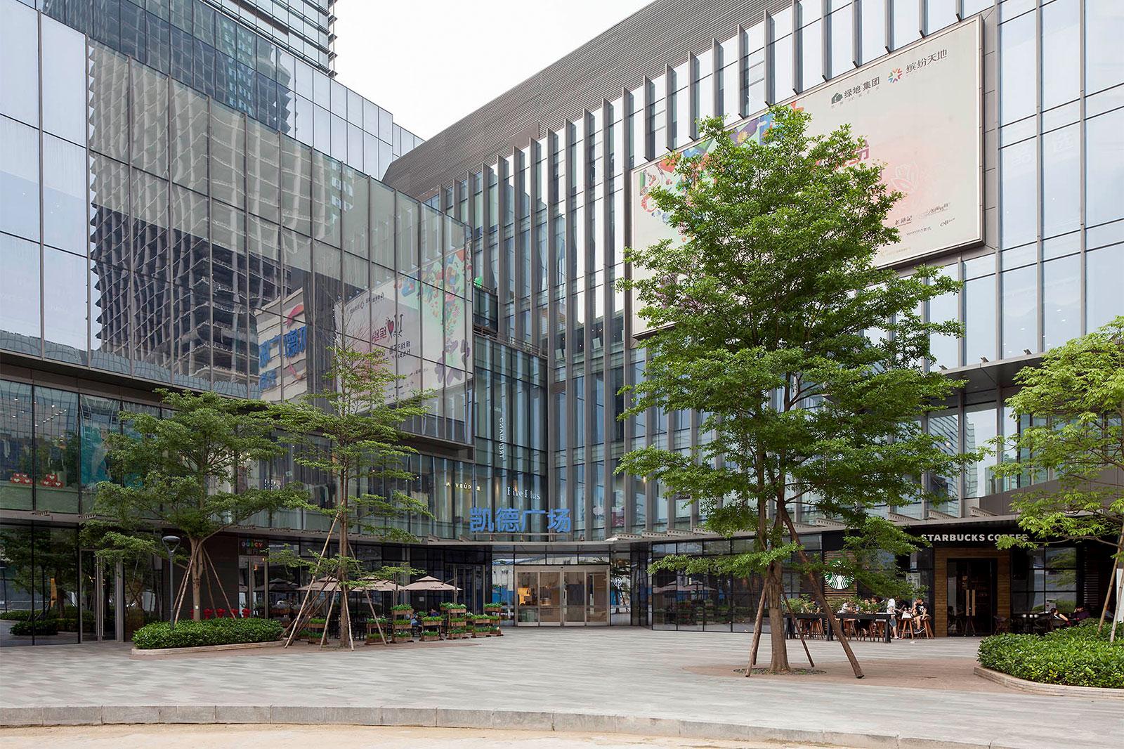 Guangzhou Greenland Financial Centre
