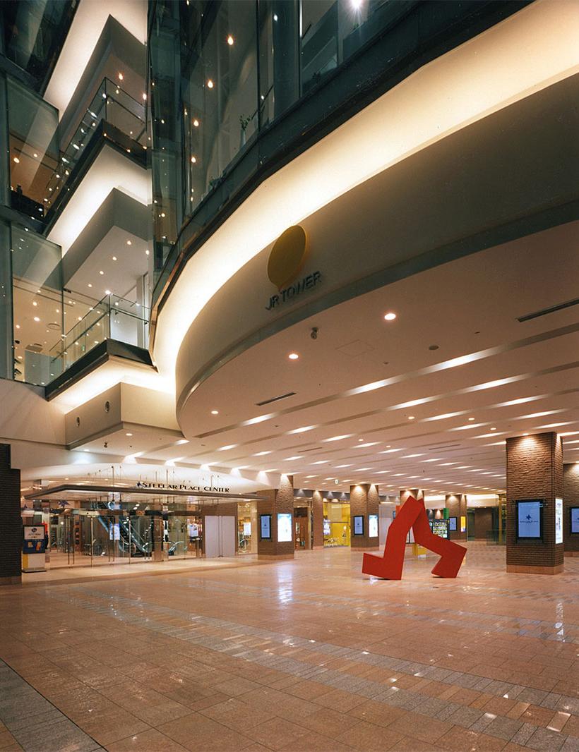 JRタワー(札幌駅南口開発ビル)