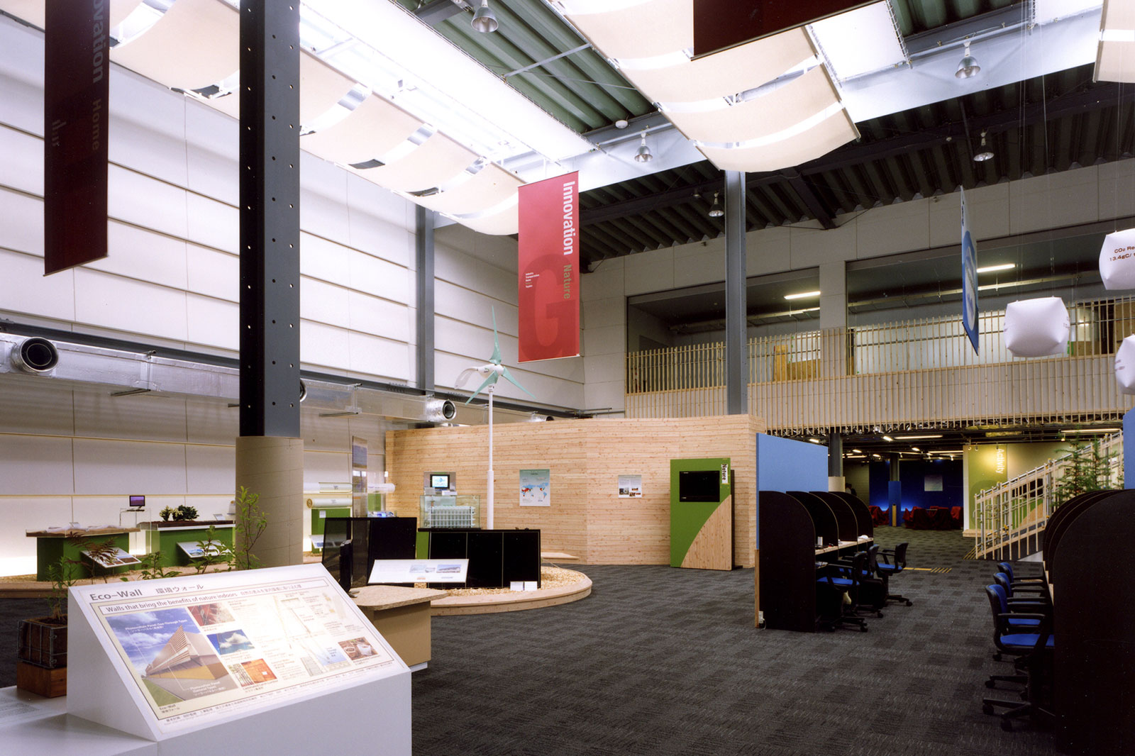 Hokkaido Toyako Summit International Media Center