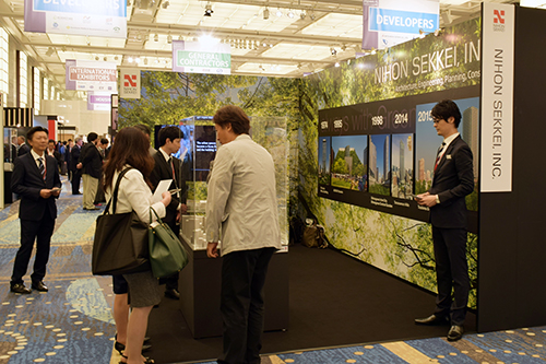 web500_mipim_japan