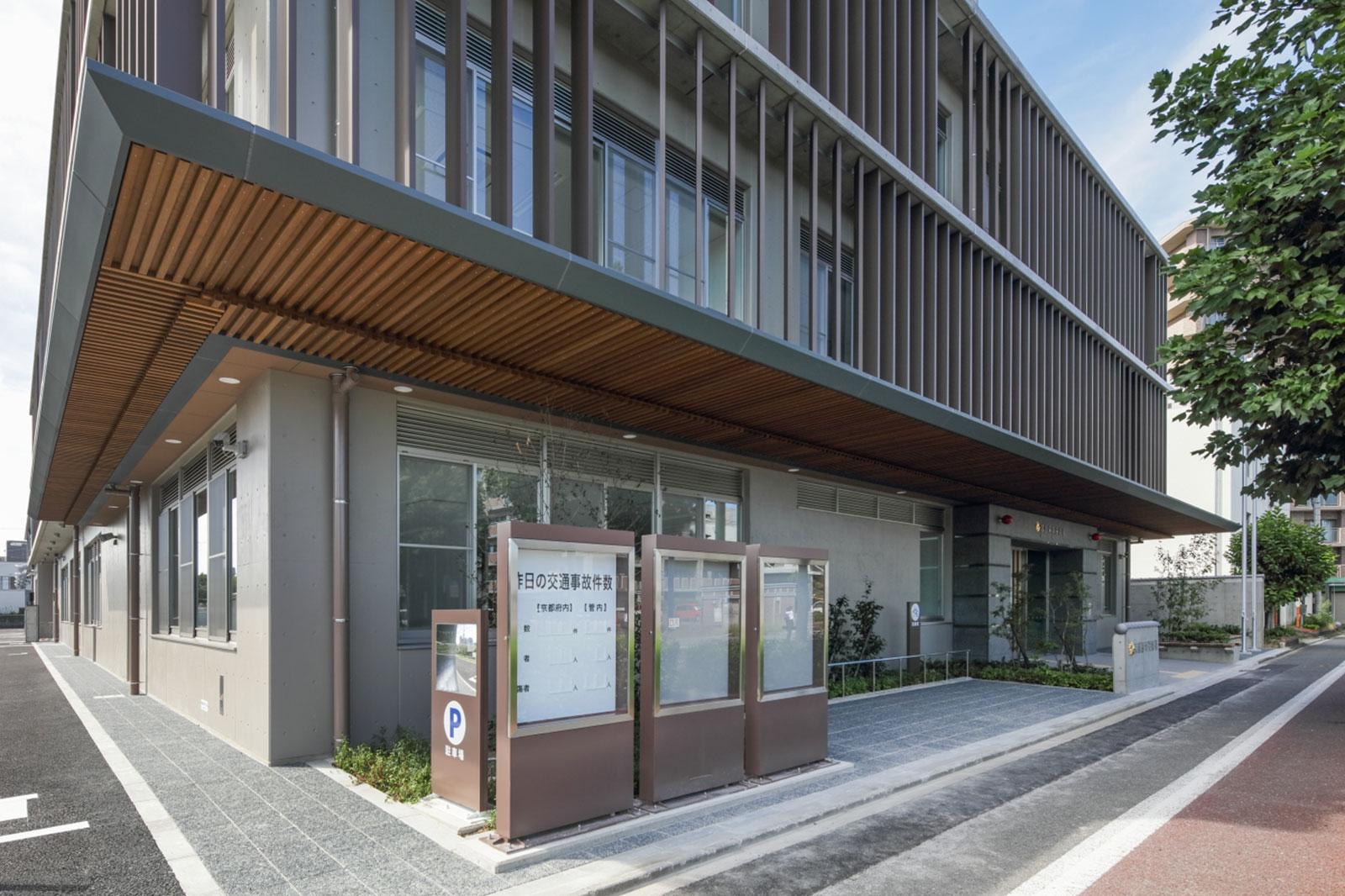 京都府南警察署