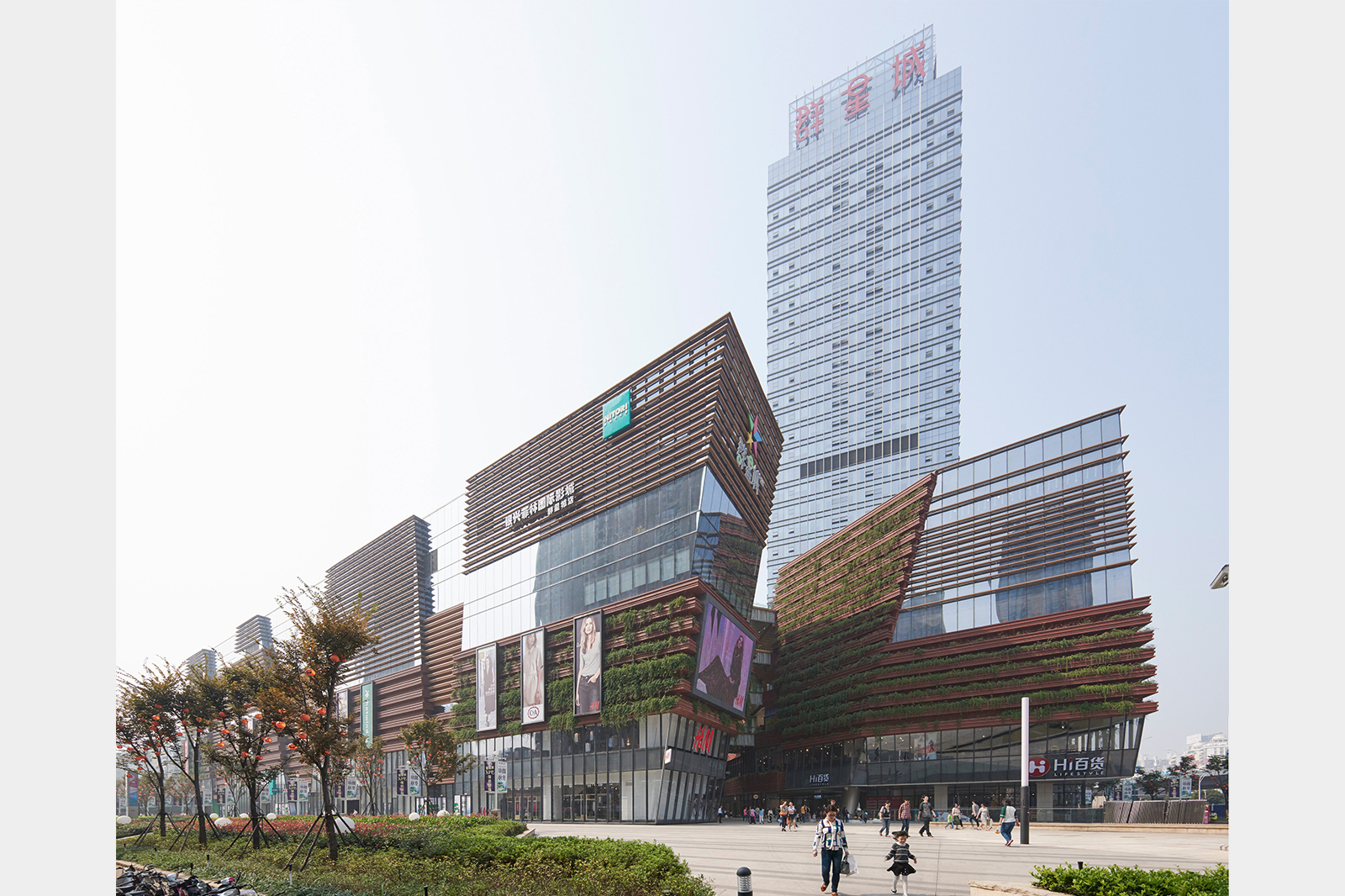 Wuhan Star City Shopping Center