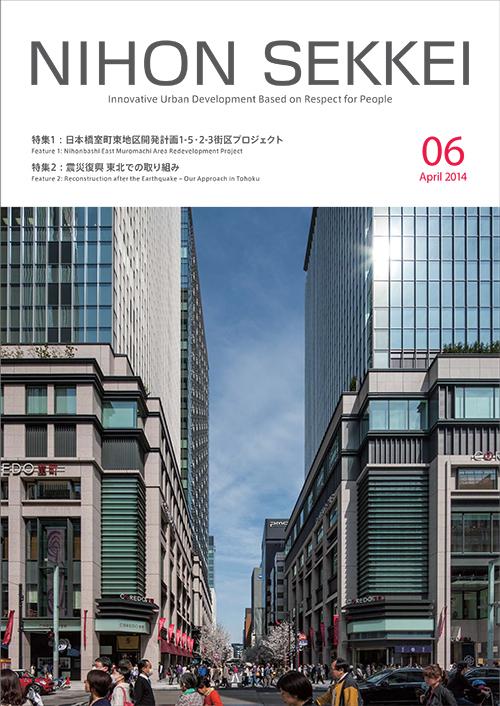 web5000527%e6%94%b9nihon-sekkei_06_%e4%bd%8e-1