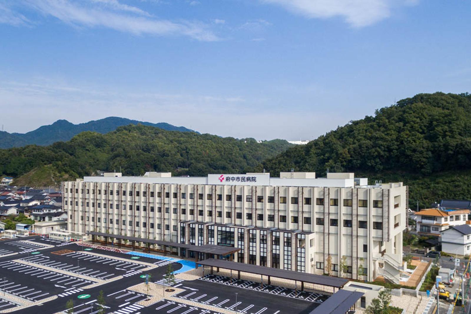 府中市の人工妊娠中絶を実施している病院(東京都) …