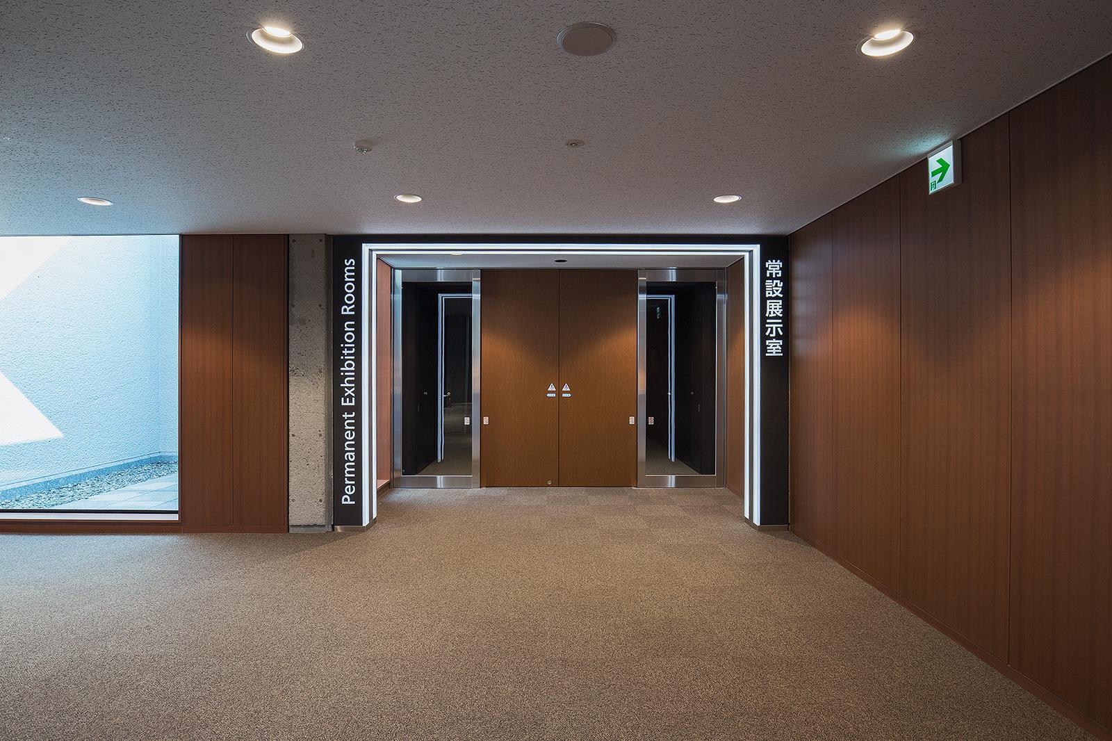 群馬県立歴史博物館(改修)