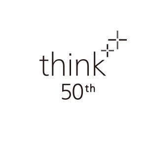 創立50周年を迎えて