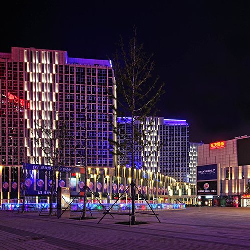 WEIGAO PLAZA<br />