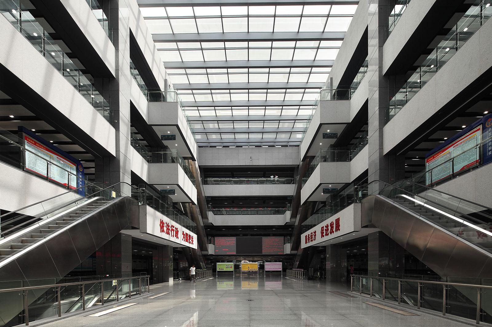 厦門国際物流センター