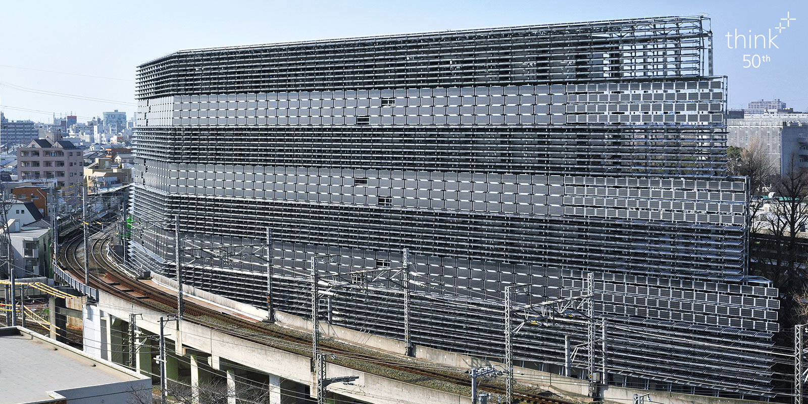 Environmental Energy Innovation Building, Tokyo Institute of Technology 2012