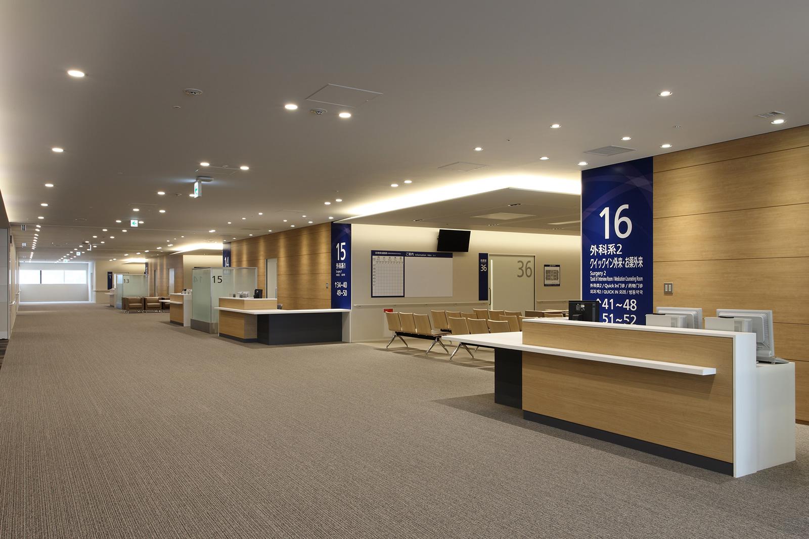大阪国際がんセンター