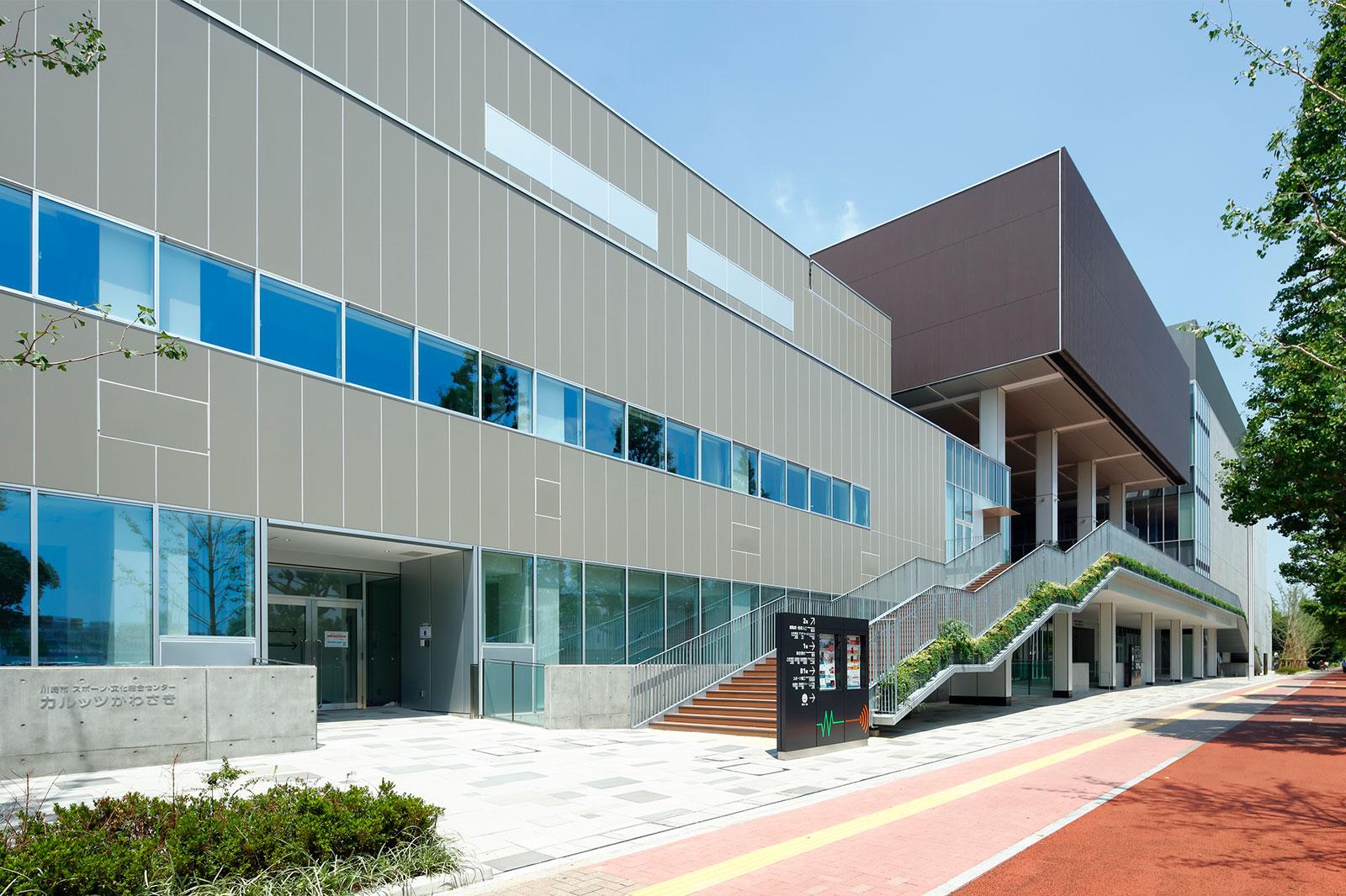 川崎市スポーツ・文化総合センター