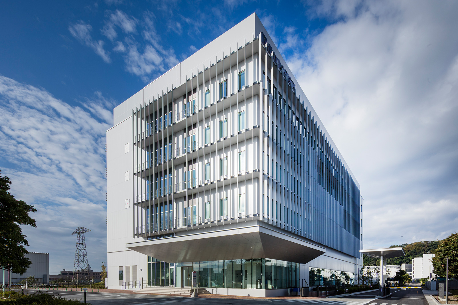 電力中央研究所 横須賀地区 新本館