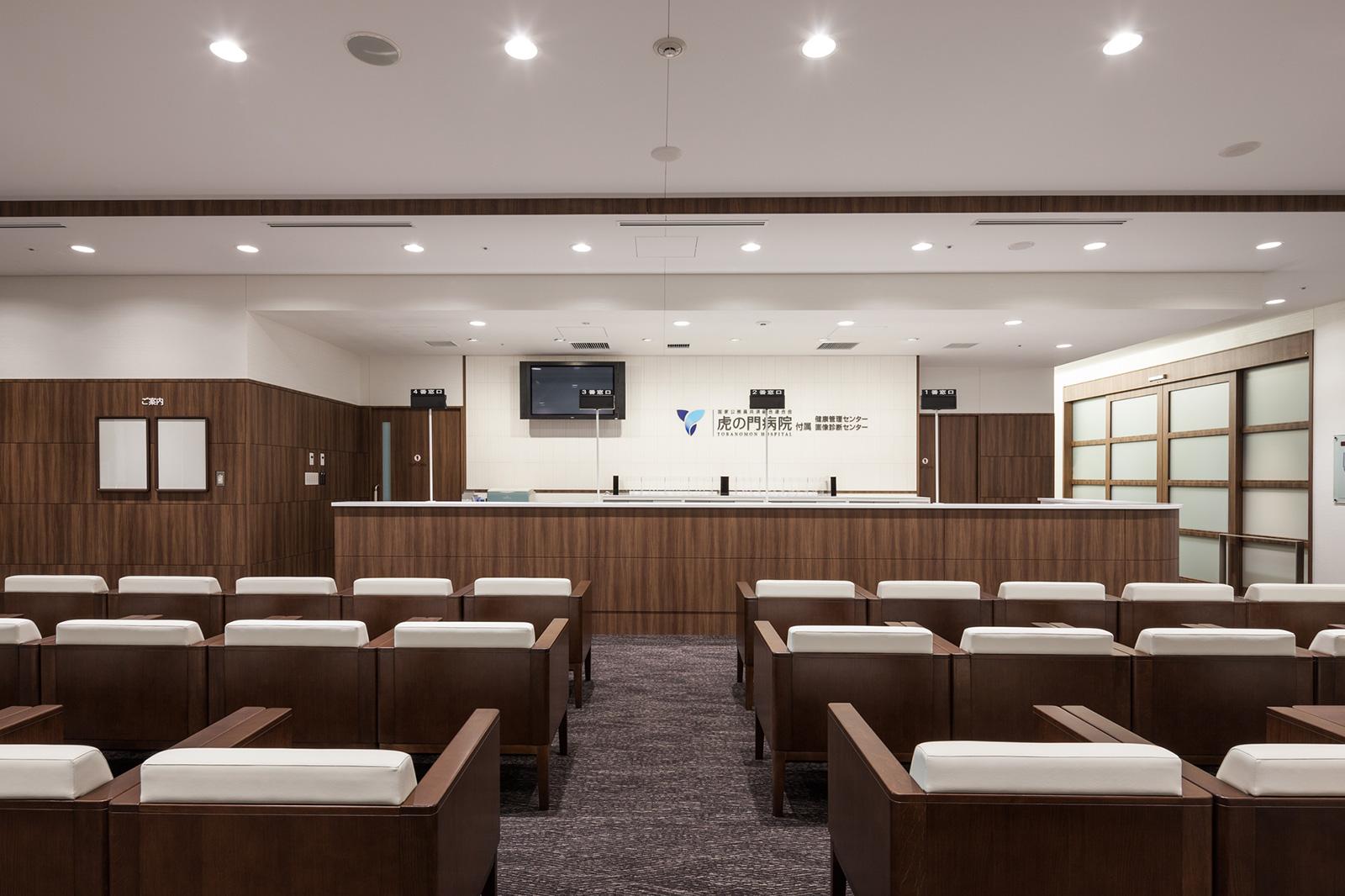国家公務員共済組合連合会 虎の門病院付属健康管理センター・画像診断センター