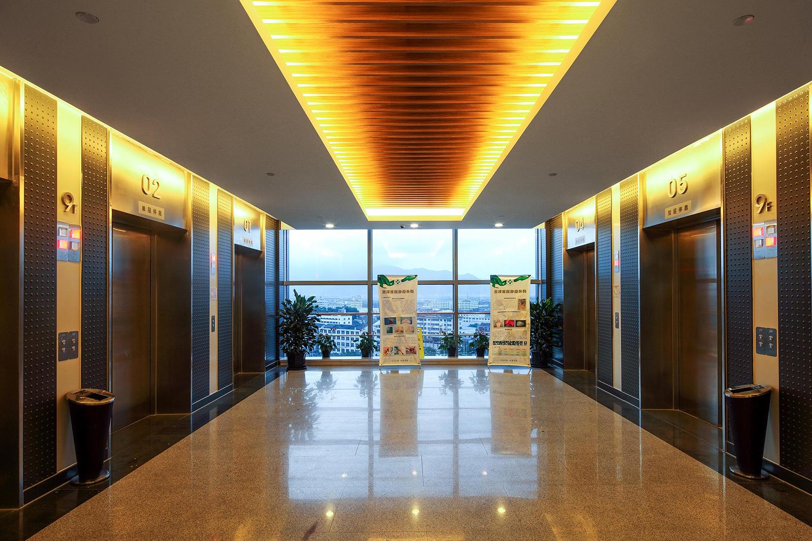 恩沢医療センター