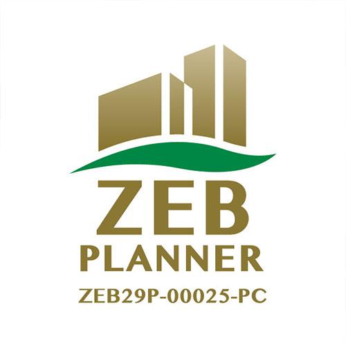 ZEB (ネット・ゼロ・エネルギー・ビル)